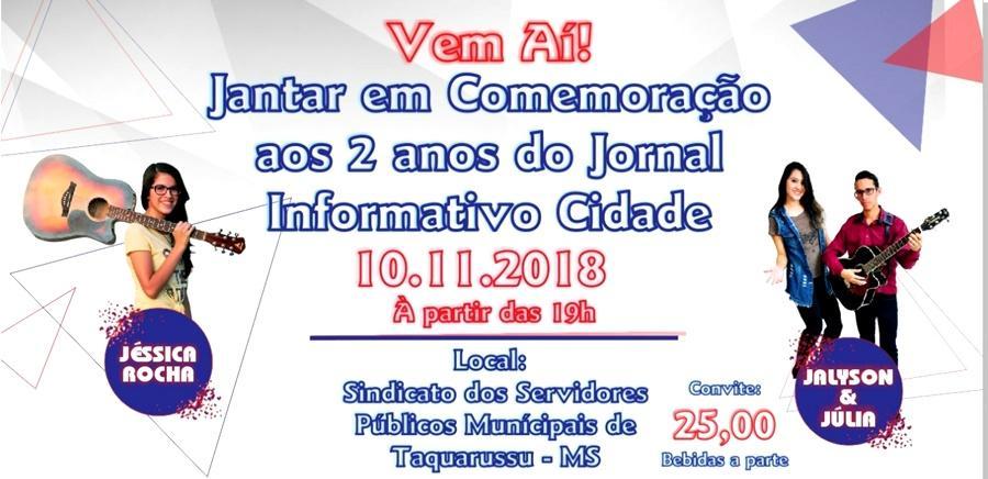 Vem ai jantar em comemoração ao aniversário de 2 anos do Jornal Informativo Cidade em Taquarussu