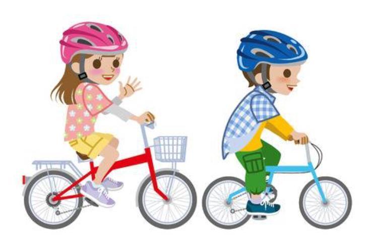 Secretaria Municipal de Meio Ambiente de Taquarussu irá sortear duas (2) Bicicletas no mês das crianças